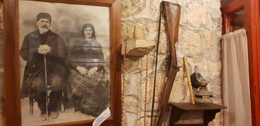 Historical and Folklore museum of Aegina.
